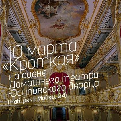 yusupovskij-dvor…ali-sotrudnichat