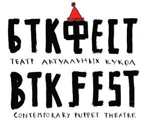 btk-fest