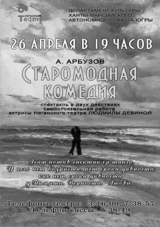08_09_06
