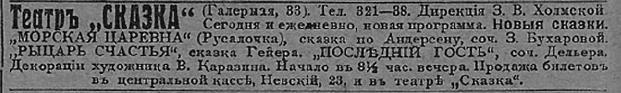 08_12_03