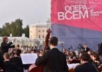opera-vsem1